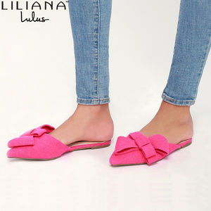 NWOT: Liliana - 'Marmont' Pointed Toe Mules